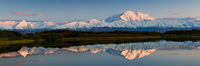The Great One,Denali National Park, Alaska,horizontal,panoramic